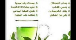 صورة فوائد شرب الشاي الاخضر , تعرفوا علي فوائده الصحية المذهله جدا