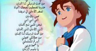 صورة قصيدة شعرية للاطفال , اجمل واروع اشعار للاطفال
