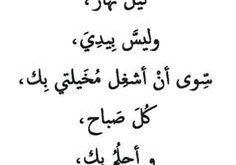صورة شعر حب ورومانسيه , الرومانسية وعشق الجنون 2019