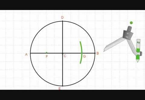 صورة شكل هندسي مكون من ٥ حروف , حلها سهل وبسيط جدا