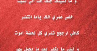 صورة صور مكتوب عليها اشعار عراقيه , صور جديدة لاجدد واروع الاشعار العراقية