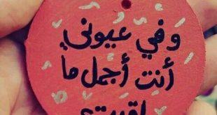صورة خلفيات مكتوب عليها عبارات حب , اجمل ما قيل عن الحب وكفا