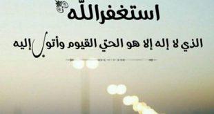 صورة همسات اسلامية مؤثرة , اجمل العبارات الاسلامية مع الصور