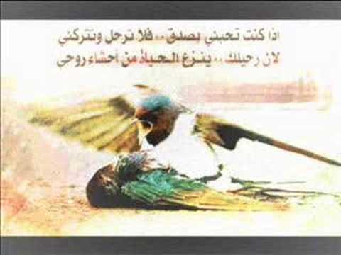 صورة قصيدة حزينة عن الموت , الحزن علي الفراق شئ صعب
