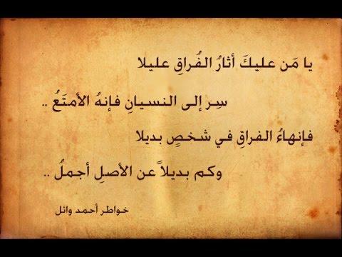صورة ابيات شعر عن الحزن , كلمات شعرية حزينة تقطع القلوب