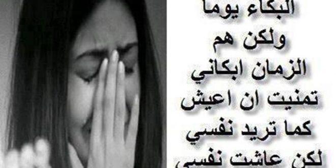 صورة قصائد قصيره حزينه , دموعي لا تجف عند سمع القصائد
