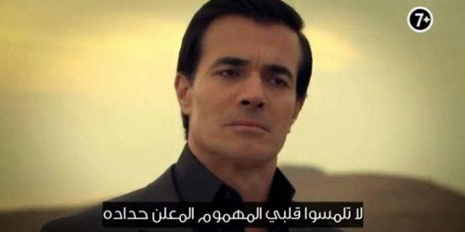 صورة كتبت اسمك في قلبي , من اجمل المسلسلات التركيه
