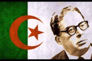 صورة بحث عن مفدي زكريا , من اجمل الشعراء في الجزائر