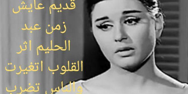 صورة كلمات احبس العبرات , لاجمل الكلمات المعبره