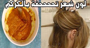 صورة صبغة الشعر بالنسكافيه , اجذبي الناس بشعرك