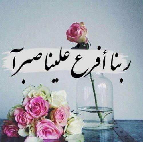 صورة صور وتعليقات اسلاميه , اقوال دينية ومريحة للنفس