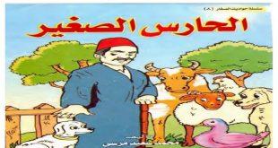 صورة قصص شعبية للاطفال , القصص والحوديت الممتعه