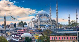 صورة اين تقع تركيا في اي قارة , الموقع الجغرافي لدولة تركيا