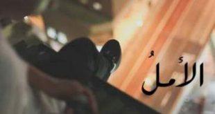 صورة اووف حركت الوجع والحزن الى جوايا , صور حزينة وفراق