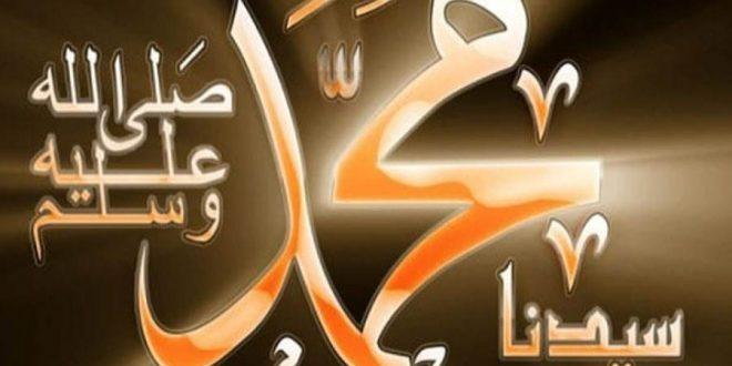 صورة اجمل تفسير قراته الى الان , رؤية النبي في المنام