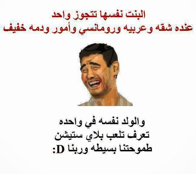مصرية 609-1.jpg